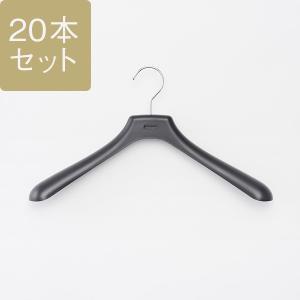 ハンガーセット ジャケットハンガー   Yote P JKハンガー M ブラック 20本セット KEYUCA(ケユカ) (グッドプライス) keyuca
