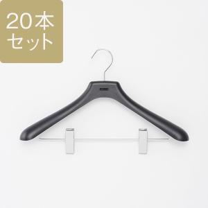 ピンチハンガーセット ジャケットハンガー   Yote P JKPハンガー M ブラック 20本セット KEYUCA(ケユカ) (グッドプライス) keyuca