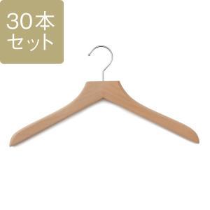 ハンガーセット ジャケットハンガー   Yote W JKハンガー ジャケット用 メンズ 30本セット 送料無料 KEYUCA(ケユカ) (グッドプライス) keyuca
