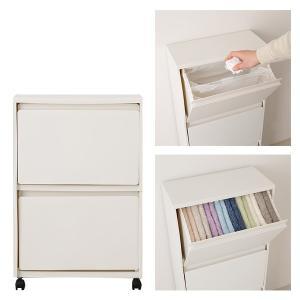 キッチン・お風呂場など、様々な場所で活躍する薄型の2段ボックスです。 ゴミ箱や収納ボックスとしてもご...