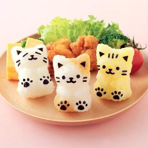 KEYUCA(ケユカ) おにぎり型 ネコ | こねこのおにぎり型|keyuca