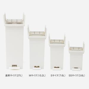 ゴミ箱 ダストボックス | arrots ダストボックス S 7.6L KEYUCA(ケユカ)|keyuca|07