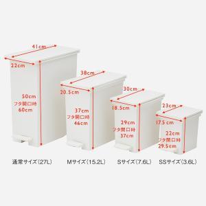 ゴミ箱 ダストボックス | arrots ダストボックス M 15.2L KEYUCA(ケユカ)|keyuca|08