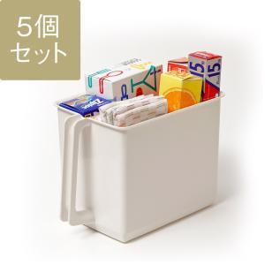 保存容器 ハンディストッカー   ハンドル付きストッカー 5個セット KEYUCA ケユカ  (グッ...