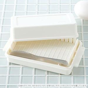 バターケース おしゃれ | バターケース カットガイド付 KEYUCA ケユカの画像