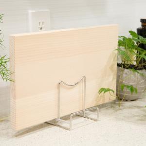 まな板スタンド 鍋ふたスタンド まな板置き|arrots まな板&鍋蓋スタンド KEYUCA ケユカ