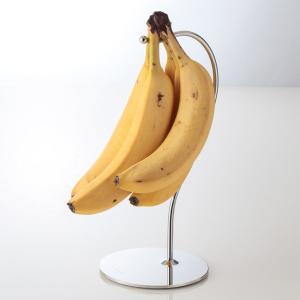 バナナスタンド バナナツリー | Salmo バナナスタンド KEYUCA(ケユカ)|keyuca