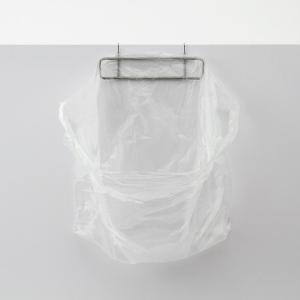 ダストバッグホルダー ゴミ袋ホルダー | フップ ダストバッグホルダー KEYUCA(ケユカ) (グッドプライス)|keyuca