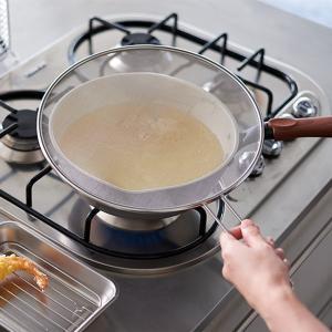 キッチンネット 油はね防止 油はね ガード|Looza オイルスクリーン 30cm KEYUCA ケ...