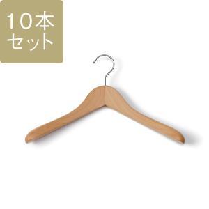 KEYUCA(ケユカ) ハンガー 木製ハンガー | Hive ハンガー S 10本セット|keyuca