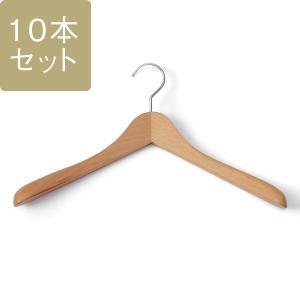 KEYUCA(ケユカ) ハンガー 木製ハンガー | Hive ハンガー M 10本セット|keyuca