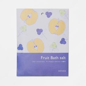 バスソルト 入浴剤 | フルーツバスソルト アップル&ミックスベリ− KEYUCA ケユカ