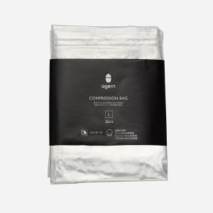 圧縮袋 衣類 | ag トラベル用圧縮袋 L 約45×60cm KEYUCA(ケユカ) (グッドプライス)|keyuca