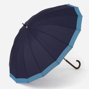 KEYUCA(ケユカ)長傘 16本骨バイカラー ネイビーブルー keyuca