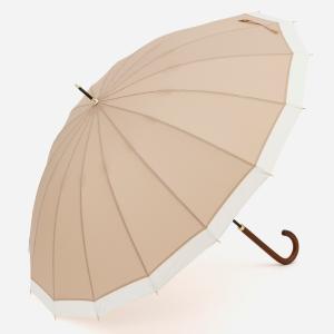 高強度 雨傘 多骨傘 雨具 丈夫 撥水加工 無地 シンプル おしゃれ かわいい|長傘 16本骨バイカラー ベージュ KEYUCA(ケユカ)|KEYUCA