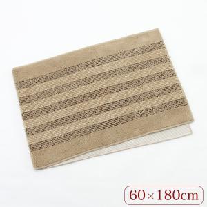 キッチンマット キッチンラグ | フラット キッチンマット 60×180cm ベージュ KEYUCA(ケユカ)(特別価格)|keyuca