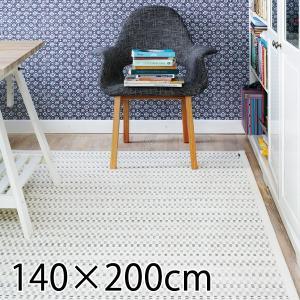 KEYUCA(ケユカ) 北欧インテリア ノルディック | リバーシブルラグ ノルディックコモン1552 ホワイト 140×200cm 送料無料|keyuca