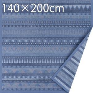 KEYUCA(ケユカ) 北欧インテリア ノルディック | リバーシブルラグ パラッゾ4031 ブルー 140×200cm 送料無料|keyuca