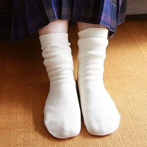 靴下 ソックス   N 4足重ね履き靴下 4足セット KEYUCA(ケユカ) keyuca 03