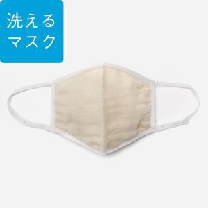 マスク シルク | H 絹綿ガーゼ 大判マスク KEYUCA(ケユカ)|keyuca