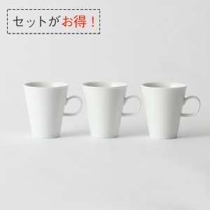 KEYUCA(ケユカ) マグカップ マグ | [3脚セット]Catina マグカップ|keyuca