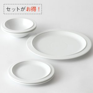 KEYUCA(ケユカ) お皿セット 大皿 | [5点セット]Catina 新生活セット 2人向け|keyuca