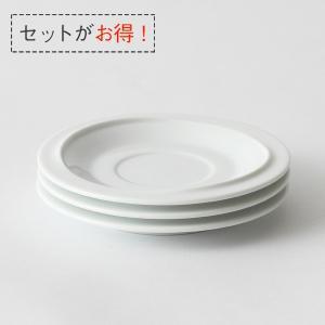 KEYUCA(ケユカ) ソーサー 小皿 | [3枚セット]Catina ソーサー|keyuca