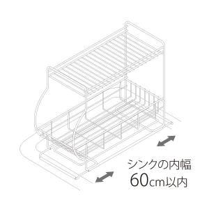 水切りかご 水切りカゴ | [3点セット]ネオナビオ ドレーナー2S ベーシックセット KEYUCA(ケユカ)|keyuca|03