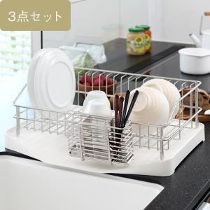 KEYUCA(ケユカ) 水切りかご 水切りカゴ | [3点セット]ラルゴ ドレーナー ベーシックセット|keyuca