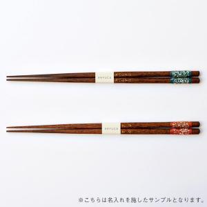 お箸 日本製 木製 ギフト | 桜貝箸 KEYUCA ケユカ