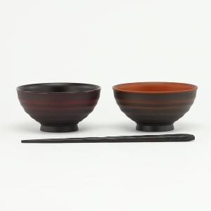 KEYUCA(ケユカ) 茶碗 ごはん茶碗 | ゆるり椀|keyuca