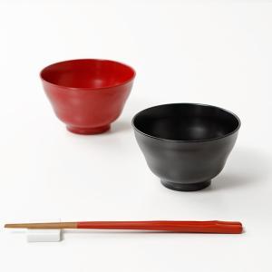 KEYUCA(ケユカ) 汁椀 お椀   Rin汁椀 II keyuca