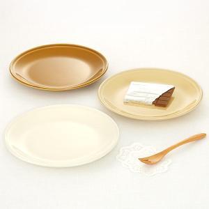 (特別価格)KEYUCA(ケユカ) 皿 大皿   riche プレート 24 keyuca