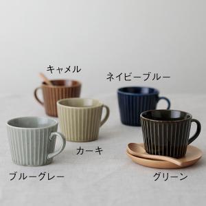 日本製 美濃焼 マグカップ マグ | WABISA マグカップ KEYUCA(ケユカ)|keyuca|08