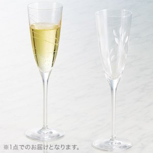 KEYUCA(ケユカ) シャンパングラス おしゃれ   フルートグラス keyuca