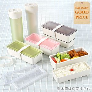 KEYUCA(ケユカ) お弁当箱 ランチボックス | Recta ランチボックス 680|keyuca