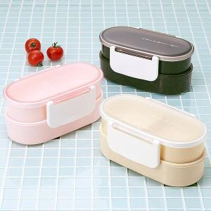 (特別価格)KEYUCA(ケユカ) お弁当箱 ランチボックス | ランチボックス 670|keyuca