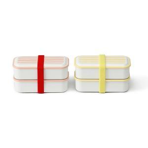 KEYUCA(ケユカ) お弁当箱 2段 | border 長角 2段 ランチボックス お弁当箱|keyuca
