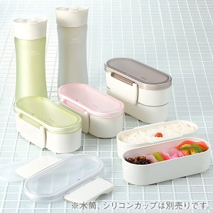 KEYUCA(ケユカ) お弁当箱 ランチボックス | Oval ランチボックス 570|keyuca