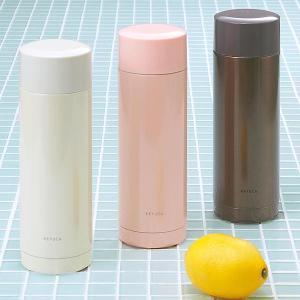 KEYUCA(ケユカ) 水筒 おしゃれ | Teo 2層ボトル 340|keyuca