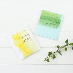 KEYUCA(ケユカ) 入浴剤 バスグッズ 薬用 | bloom 薬用バスソルト II|keyuca