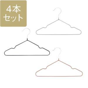 ハンガー すべらない 滑らないハンガー キッズ 5本セット KEYUCA ケユカ 子供用 ノーマル