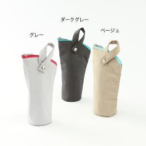 KEYUCA(ケユカ) ボトルホルダー ボトルケース | 保温冷 ボトルホルダー|keyuca