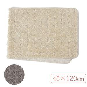 キッチンマット キッチンラグ   マイクロドット キッチンマット 45×120cm KEYUCA(ケユカ) keyuca
