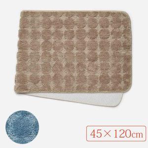 キッチンマット 120cm   マイクロドット キッチンマット 45×120cm KEYUCA(ケユカ) keyuca