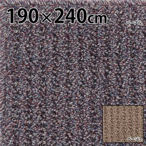KEYUCA(ケユカ) ラグ ラグマット | ファーべコットン (OS) 190×240cm 送料無料|keyuca