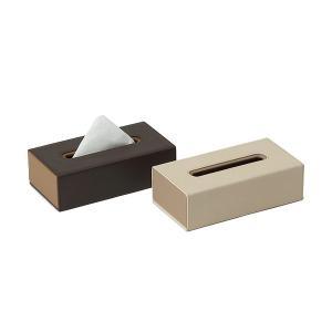 KEYUCA(ケユカ) ティッシュボックス ティッシュケース | Fip ティッシュボックス|keyuca