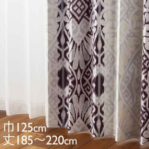 カーテン ドレープ パープル 形状記憶 遮光2級 ウォッシャブル 巾125×丈185〜220cm TDOS5199 KEYUCA(ケユカ) keyuca