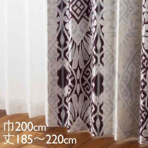 カーテン ドレープ パープル 形状記憶 遮光2級 ウォッシャブル 巾200×丈185〜220cm TDOS5199 KEYUCA(ケユカ) keyuca