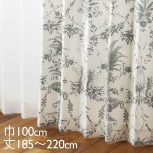 ウォッシャブル  サイズ:巾100×丈185〜220cm カラー:アイボリー 材質:ポリエステル10...